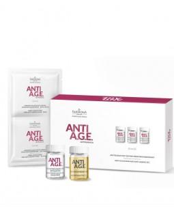 ANTI AGE Antyglikacyjny zestaw przeciwstarzeniowy 10x5ml, 10x5ml, 10x16g (2x8g)